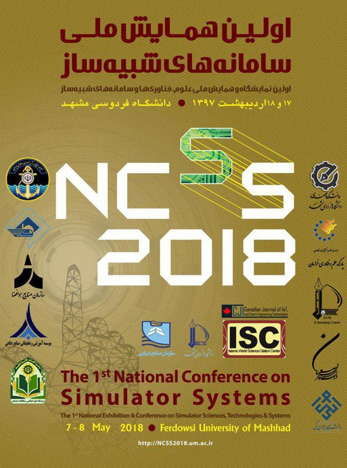 Ncss2018